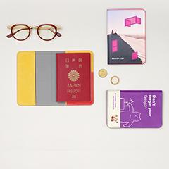 パスポートカバー制作
