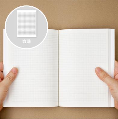 方眼タイプのノート